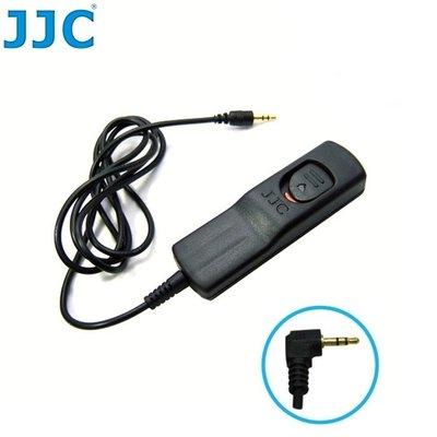我愛買#JJC佳能Canon副廠快門線MA-C相容RS-60E3快門線適80D 77D 70D 60D 800D 760D 750D 700D 650 100D