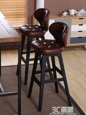 【免運】實木吧台椅子現代簡約酒吧椅高腳凳靠背吧台凳前台收銀高腳椅家用HM【自由拍賣】