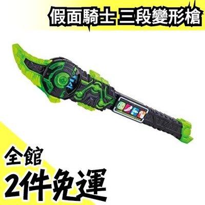 日版 BANDAI 假面騎士 ZI-O 時王 專武 碰觸變槍 時間槍矛 三段變形槍【水貨碼頭】