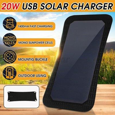 sunpower太陽能板單UBS穩壓器充電手機平板MP3戶外釣魚太陽能充電應急充電旅行野餐充電器發電〖覓芳蹤〗