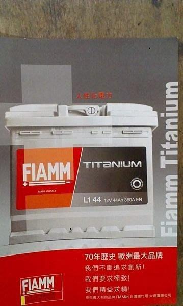 @@E-路發電池@@義大利 FIAMM 鈦極銀合金汽車電池 ( L2 60AH ) BENZ BMW AUDI VW V