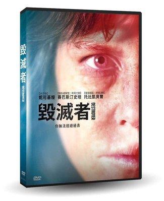 『DINO影音屋』19-07【全新正版-電影-毀滅者-DVD-全1集共1片-妮可基嫚、賽巴斯汀史坦】