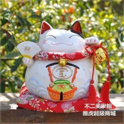 【格倫雅】^日本招財貓 擺件 大號開業禮品 財扇寶船 招財貓儲蓄罐存錢罐 開業133[