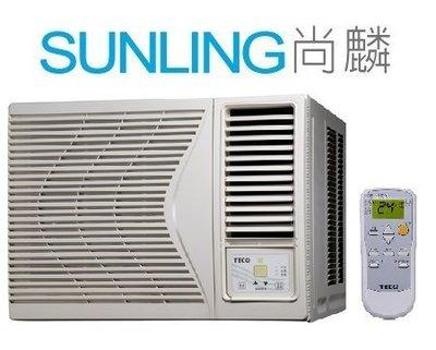 SUNLING尚麟 TECO 東元 單冷 定頻 窗型冷氣 右吹 MW45FR1 9~10坪適用 1.8噸 新北市