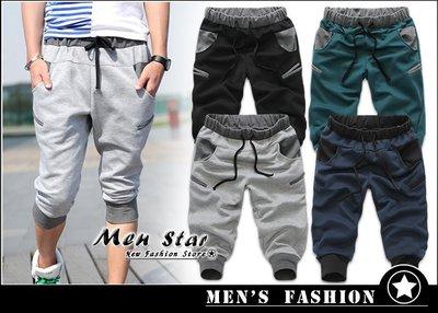 【Men Star】免運費 韓版百搭七分棉褲 七分褲 7分褲 八分褲 8分褲 男 女 媲美 adidas uniqlo