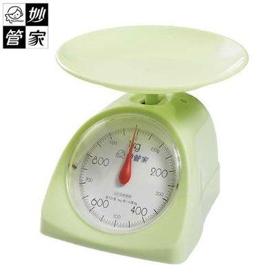 省錢工坊-妙管家調理秤【1kg 綠色】廚房秤 料理秤 小磅秤 烘焙器具 另有電子秤 液晶秤 基隆市