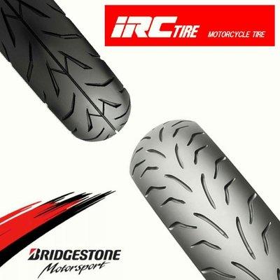 (輪胎王)日本IRC NR77U 90/90-18+普利司通 SC1 120/80-16 KTR 寬胎版18吋/16吋胎