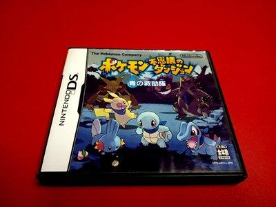 ㊣大和魂電玩㊣任天堂NDS遊戲 神奇寶貝 不可思議的迷宮 藍色救難隊{日版}NDSL 2DS 3DS主機可玩-編號A1