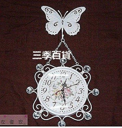 三季韓式蝴蝶鐵藝時鐘時尚創意客廳掛鐘藝術飾品工藝鐘錶懸掛田園歐美復古金屬指針挂鐘 家居禮物❖448