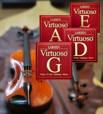 皇家樂器~全新丹麥頂級LARSEN VIRTUOSO小提琴絃現貨供應中