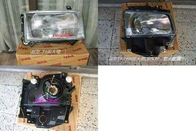 [重陽]福斯VW1992-2000/ T4 /前大燈/角燈-黃色/白色[優良品質]