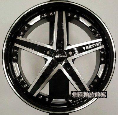 全新鋁圈 VERTINI VT113 19吋鋁圈 黑底車面+亮唇 5/108 5孔108