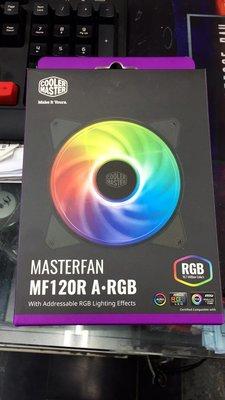 『高雄程傑電腦』Cooler Master MasterFan MF120R A.RGB 12CM風扇 【實體店家】
