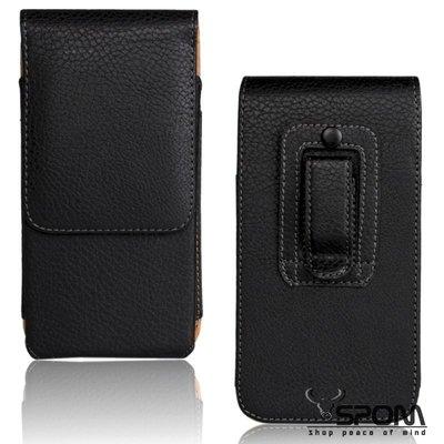 IPhone XS Max Note9 5.5吋通用 手機腰包繫腰包扣腰夾直式腰掛 牛皮仿製真皮套手機套K025