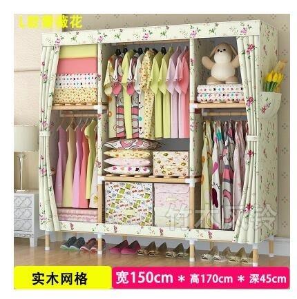 雙人簡易衣櫃布藝布衣櫃實木牛津布簡約現代經濟型收納衣櫥