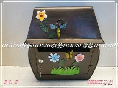 *︵House傢飾︵*鄉村風格~復古鐵皮彩繪花朵蝴蝶蜻蜓POST屋型信箱 (附鎖)~咖【☆限量款/新發售☆】