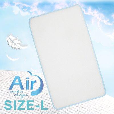 PUKU藍色企鵝-Air超透氣排汗3D床墊-(M)70*120*1.5cm(P30410)