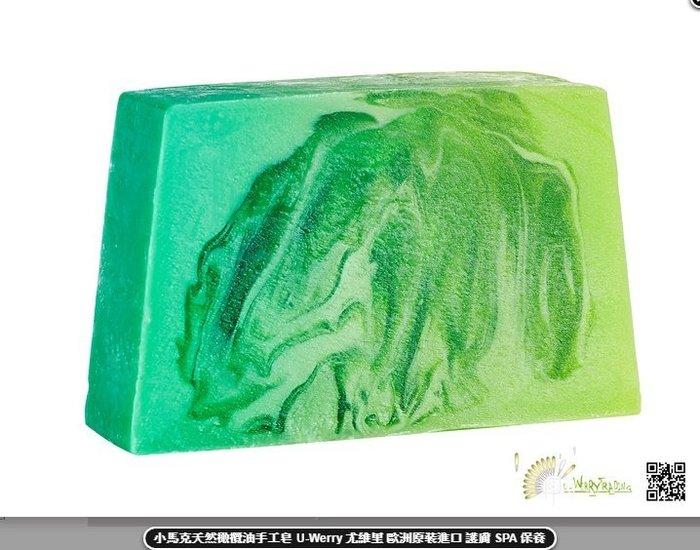 【宇優生技】浪漫繽紛情人最佳放鬆享受,歐洲原裝進口 小馬克天然手工有機橄欖油香氛SPA滋養手工皂