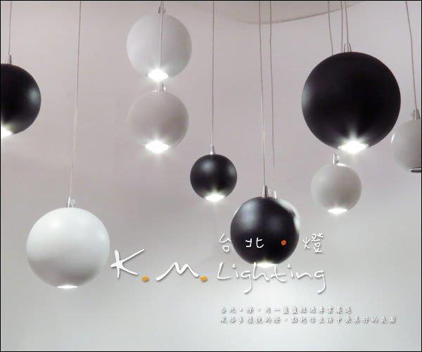 【台北點燈】KM-3033 白色圓球 單顆 LED圓球吊燈 直徑12cm 餐廳吊燈 LED吊燈 金屬吊燈