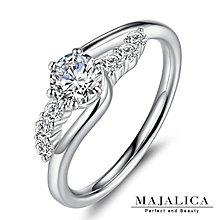 925純銀戒指 Majalica「完美耀眼」不易掉鑽 鋯石 附保證卡 PR6016