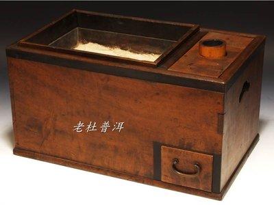 【老杜普洱】日本 民治時期( 清末時期 ) 日本火缽  茶道具 銀壺 專用
