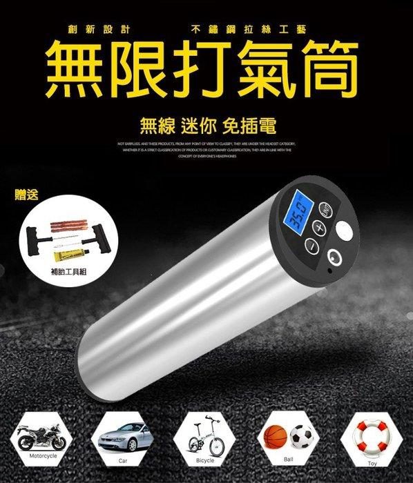 """""""萊特茵工房""""  日本暢銷 智能打氣機 打氣筒 高壓打氣機 無線打氣筒 液晶顯示 壓力偵測"""