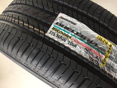 Bridgestone 普利司通 DUELER H/L400.275/50/20.日本製.MOE失壓續跑胎.14年