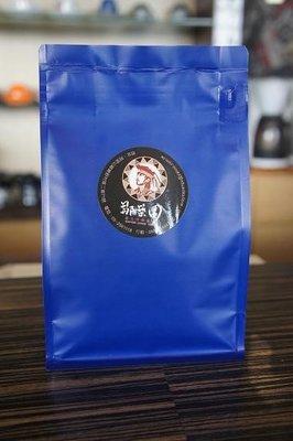 【阿里山咖啡-鄒築園】 水洗咖啡豆(半磅)