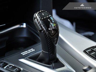 《OME - 傲美國際》美國 AutoTecknic 手自排 碳纖 排檔頭蓋 F07 F10 528I 535I