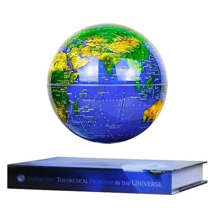 磁懸浮地球儀懸浮擺件裝飾品工藝品
