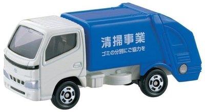 4165本通  TM#45 豐田清掃垃圾車 4904810741374 下標前請詢問