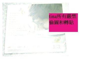 金鐘國Kim Jong Kook Vol. 6 - Eleventh Story 韓國絕版第六張專輯下標即售TURBO