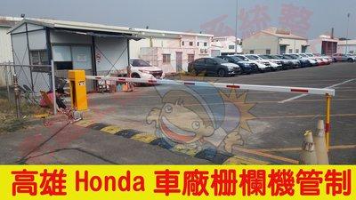 E001-*停車場 柵欄機 直桿 4~6公尺 可伸縮 感應舉桿 自動落桿 感應線圈  ~三久太陽能熱水器 老羅工程行