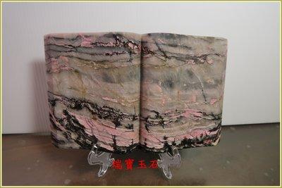 瑞寶玉石 ~ 天然意境 花蓮玫瑰石 (一本萬利~無字天書) 擺件 【H5600】