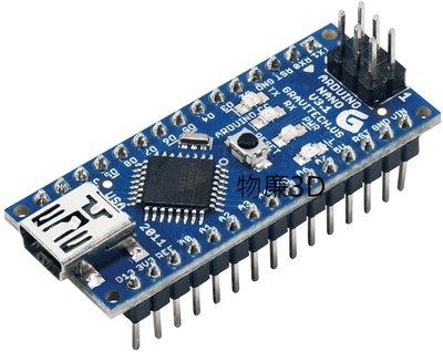 Arduino NANO 副廠 改進版
