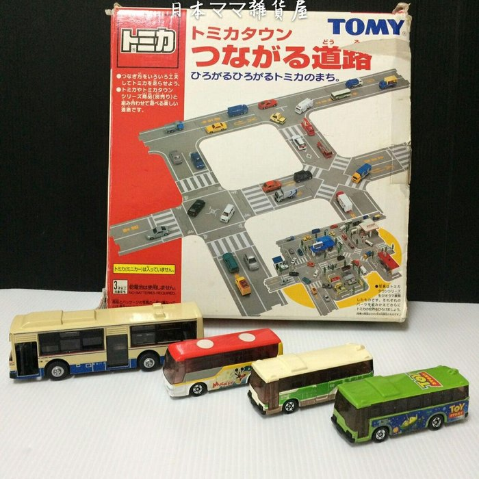 日本帶回 TOMICA多美早期道路拼圖+4台合金車【二手品】
