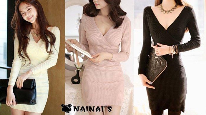 【NAINAIS】H 2435 韓版 夜店跑趴 美胸胸前交叉V領針織毛線修身洋裝 5色 【預】