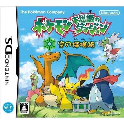 ※ 現貨『懷舊電玩食堂』《正日本原版、3DS可玩》【NDS】精靈寶可夢 神奇寶貝 口袋怪獸 不可思議的迷宮 空之探險隊