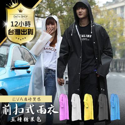 限時下殺-超輕0.15kg【加厚雨衣 連身雨衣】輕便雨衣 雨衣 成人雨衣 一件式雨衣 防水雨衣 雨衣一件式 機車雨衣