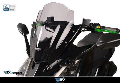 【柏霖】 Dimotiv SYM DRG 158 19-20 MRA風鏡組+二代後視鏡前移組 DMV