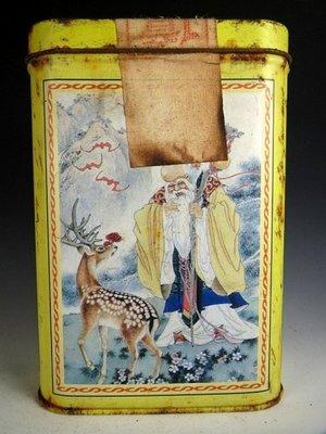 【 金王記拍寶網 】P1574  早期中國億興合茶棧 福祿壽翁圖 老鐵盒裝普洱茶 諸品名茶一罐 罕見稀少~