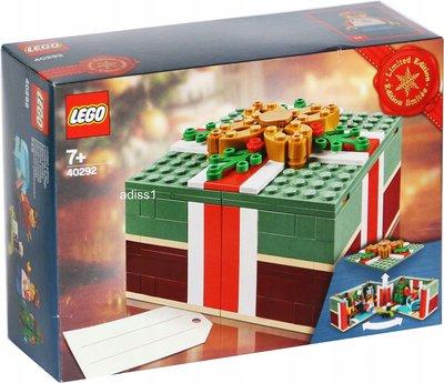 [ 交收 ] Lego 40292 Christmas Gift Box