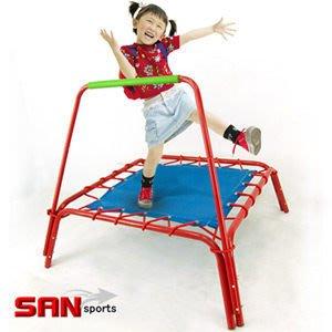 【推薦+】SAN SPORTS 扶手方形彈跳床 C144-A45 跳跳床.遊戲床.兒童安全床.兒童玩具.遊戲