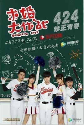 【樂視】 全新2017 求婚大作戰大陸版 張藝興、陳都靈DVD