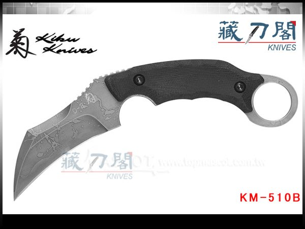 《藏刀閣》松田菊男-(KM-510B)KARAMBIT DESPERADE-絕望-黑電木柄爪刀
