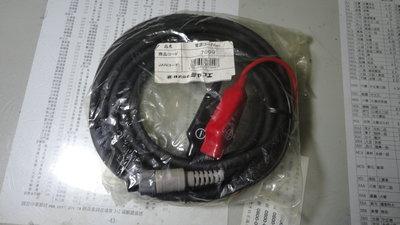 全新日本MIYA 原廠5米電動捲線器電源線