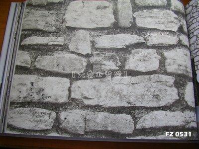【大台北裝潢】FZ國產現貨壁紙* 仿建材 石頭(3色) 每支720元