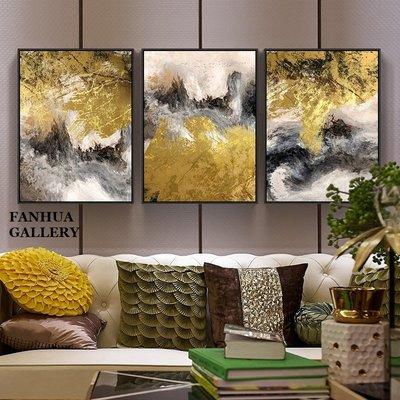 C - R - A - Z - Y - T - O - W - N 金色抽象裝飾畫玄關實品屋風景三聯畫現代客廳沙發背景畫時尚高檔裝飾畫色塊意境高清微噴抽象掛畫