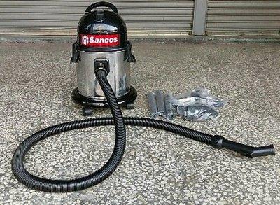 【專業洗車設備の店 】SANCOS乾.濕.吹三用吸塵器3220W