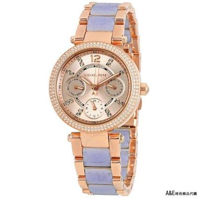 A&E精品代購 Michael Kors 時尚腕表 歐美時尚手錶 2017最新款式 MK6327 歐美代購